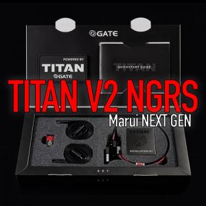 Titan V2 NGRS GATE Electronics
